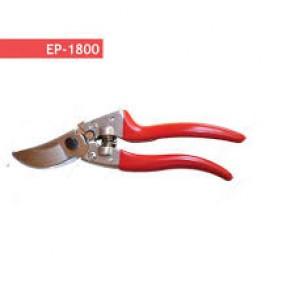 BAĞ MAKASI ERGOPRA EP-1800 (20 CM-200 GR)